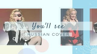Amaya  - You'll see [Madonna RUS cover] (Promo Video)