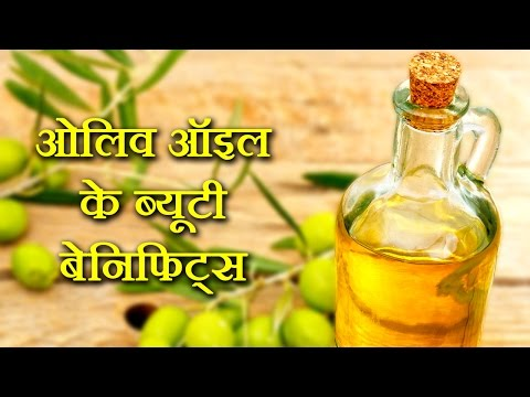 Olive Oil Benefits For Beauty In Hindi By Sonia - जैतून तेल के लाभ @ jaipurthepinkcity.com