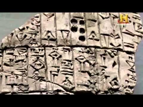 Los Anunnaki_Sumerios ( History Channel )