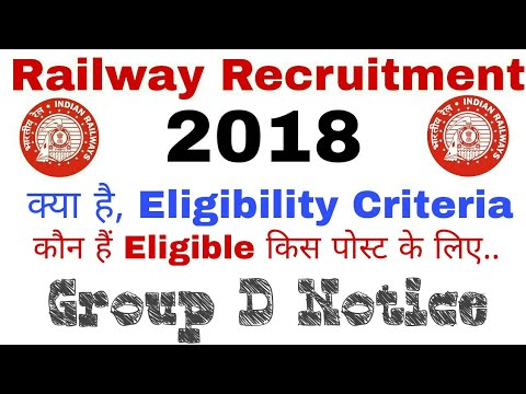 Railway Recruitment 2018 Group D Notification Upload | Education Qualification Eligibility Criteria.