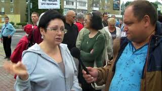 Митинг в городе Брянск, против повышения пенсионного возраста.