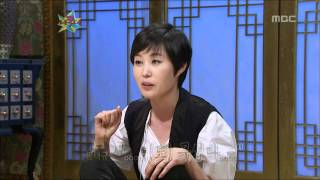 The Guru Show, Moon So-ri #04, 문소리 20080109