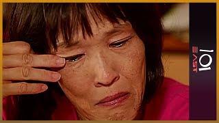 Japan: Guilty Until Proven Innocent | 101 East