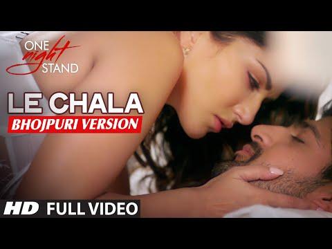 Le Chalal -