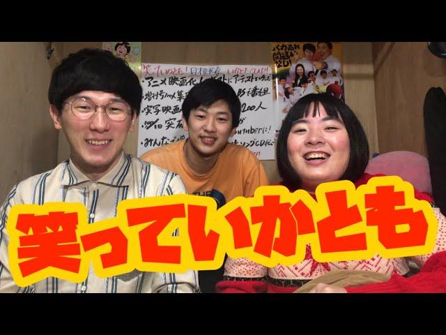 【林田くんの恋バナ!?】最後の月曜日