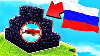 UN BEDWARS RUSSE ?! | Minecraft Bed Wars