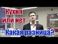 За что я уважаю форекс-кухни... будущее брокеров в России ( мое мнение)