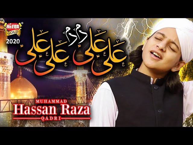 New Manqabat 2020 - Muhammad Hassan Raza Qadri - Ali Ali Dam Dam Ali Ali -Official Video -Heera Gold