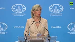 Еженедельный брифинг Марии Захаровой (12.09.2019)