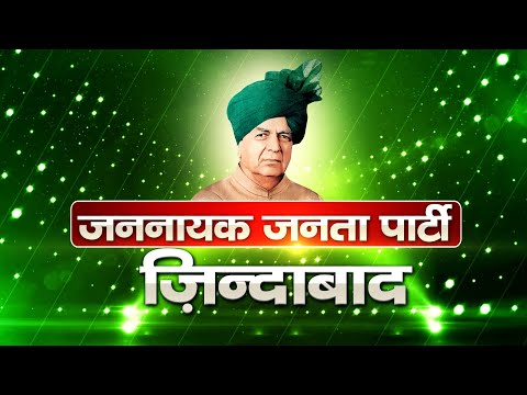 Samast Haryana Sammelan LIVE from JIND part -2