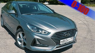 Так Hyundai Sonata Или Kia Optima? Тест Драйв И Обзор. Разгон 0-100