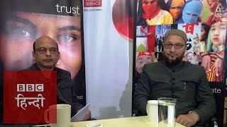 Hangout with MIM leader Asaduddin Owaisi: BBC Hindi