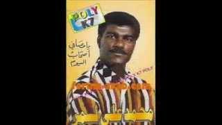 mohamed ali lasmar. ya jara محمد علي لسمر,يا جارة