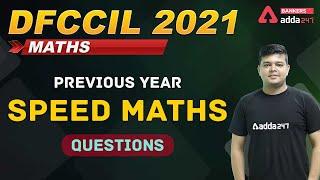 Railway DFCCIL Vacancy 2021 | DFCCIL Maths Previous Year Speed Maths Questions