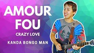 African Soukous Guitar Amour Fou Crazy Love - Kanda Bongo Man, Diblo Dibala, Pf. by Don Keller.mp3