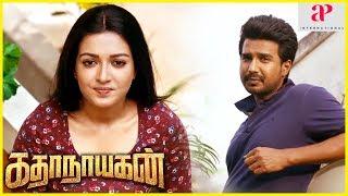 Katha Nayagan Tamil Movie | Soori Hit Comedy Scene | Catherine reveals her love for Vishnu Vishal