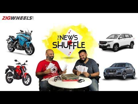 Top 5 Car/Bike News This Week | MG Hector 7 Seater | CFMoto | Audi SQ7 | Revolt RV400 |ZigWheels.com