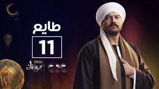 عمرو يوسف يكتشف امتلاكه لقدرات خاصة في الحلقة 11 من