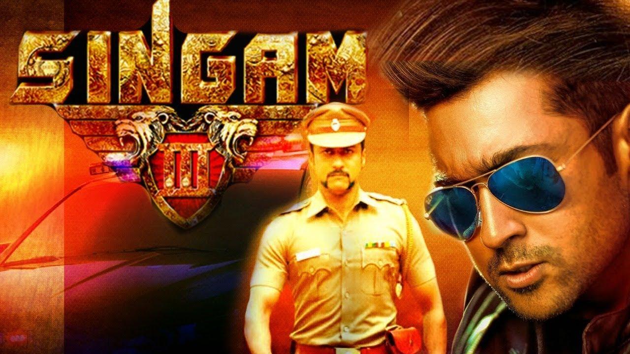 singam 3 (2017) trailer