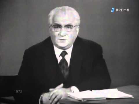 Ираклий Андроников - Выпуск V