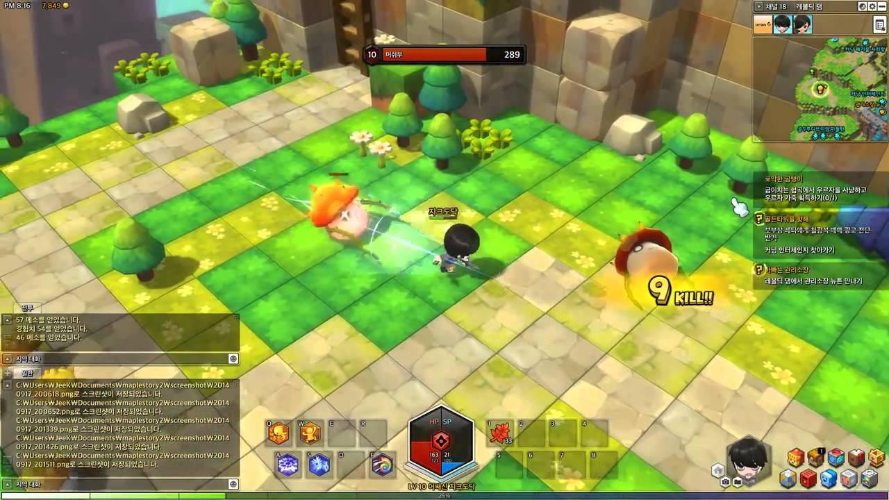 MapleStory 2 - Alpha Test: Assassin Gameplay - YouTube