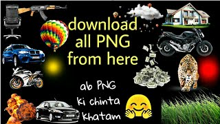 Ab PNG download krne ki chinta hue khatam||download all png||picsart PNG||download png||picsart||