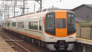 近鉄22000系ACE更新車佐古木駅高速通過!