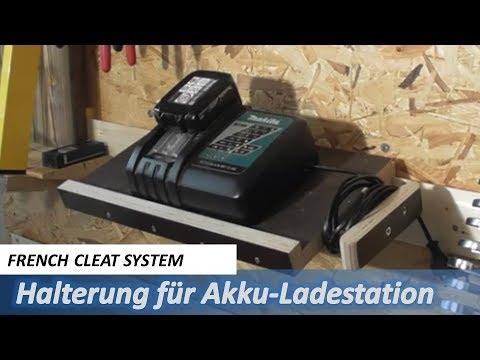 french cleat system halterung f r die akku ladestation ordnung in der werkstatt youtube. Black Bedroom Furniture Sets. Home Design Ideas