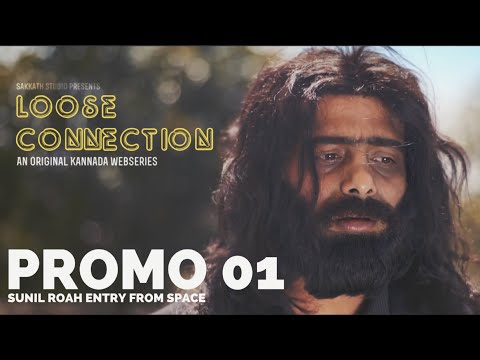 LOOSE CONNECTION - SUNIL RAOH (subtitles available )