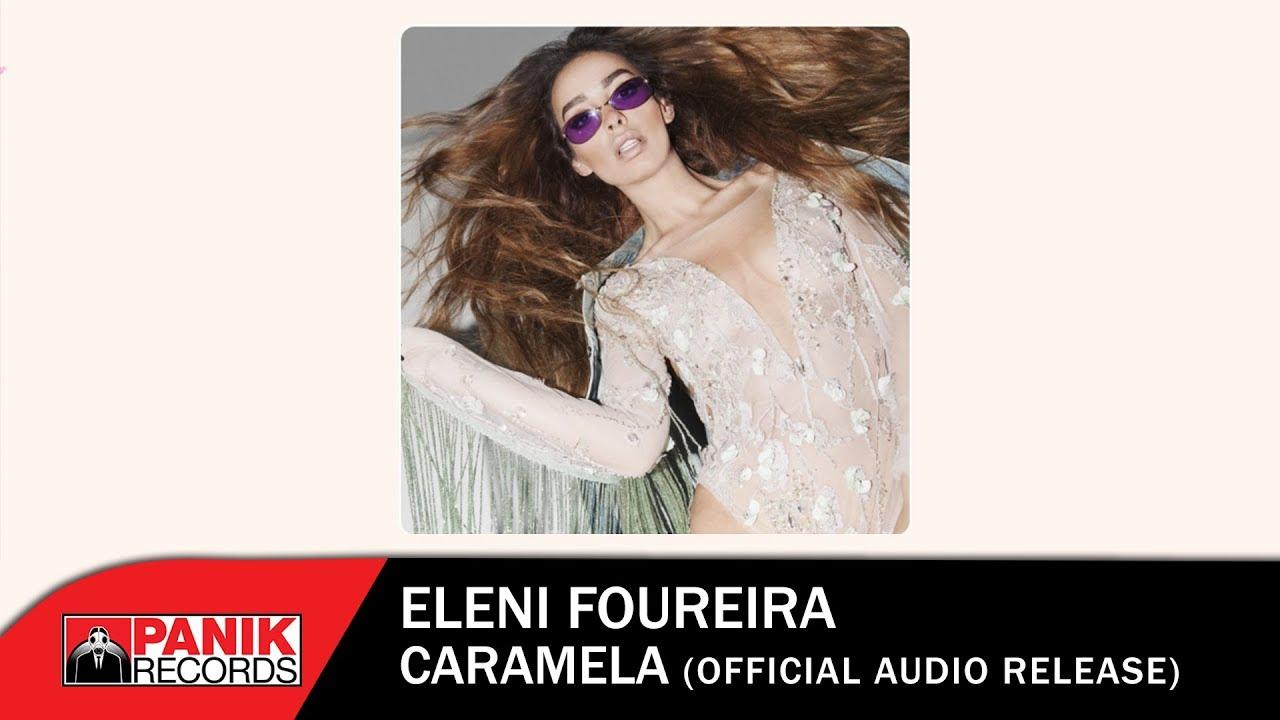 Ελένη Φουρέιρα - Καραμέλα   Eleni Foureira - Caramela - Official Audio Release