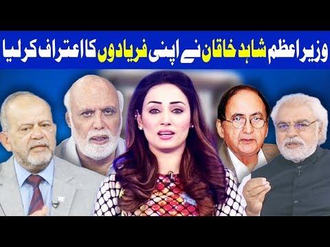 Think Tank With Syeda Ayesha Naaz - 30 March 2018 - Dunya News