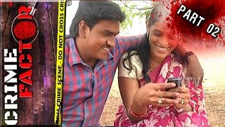 auto-driver-kills-widowed-women-extramarital-affair-crime-factor-part-02-ntv
