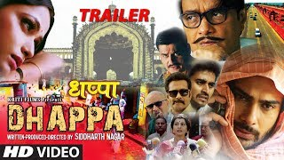 Official Trailer: Dhappa Latest Hindi Film | Ayub Khan, Shresth Kumar, Brijendra Kala, Jaya & Varsha
