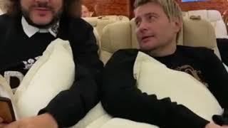 Филипп Киркоров и Николай Басков распеваются с утра