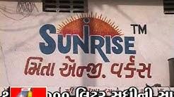 Sunrise Solar Water Heater