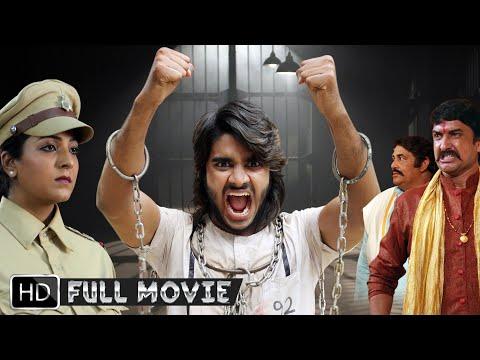Chintu Pandey की सबसे खतरनाक फिल्म 2019 | Ghayal Kaidi | Bhojpuri Movie 2019
