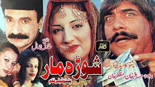 Pashto New Hd Telefilm 2018 Shoramar.mp3