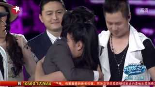 20130714 Chinese Idol《中國夢之聲》第12期 - 夢想逆擊戰