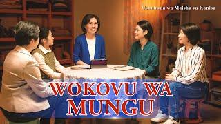 Ushuhuda wa Kweli 2020 | Wokovu wa Mungu