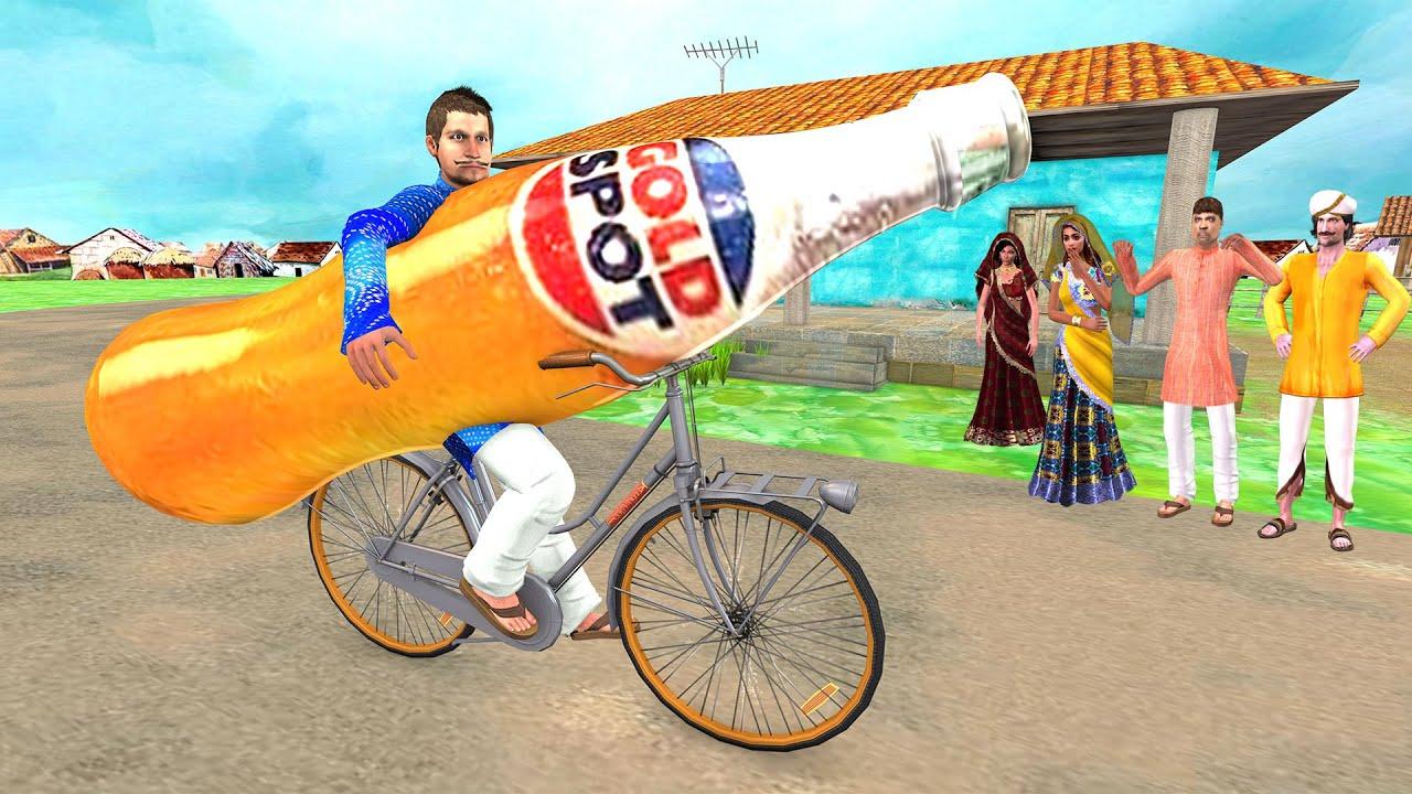 साइकिल कोल्ड ड्रिंक्स वाला Cold Drink Wala हिंदी कहानिय hindi Funny Comedy Video Hindi Kahaniya