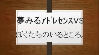 http://plaza.rakuten.co.jp/daimyouou/diary/201808050000 夢みるアド...