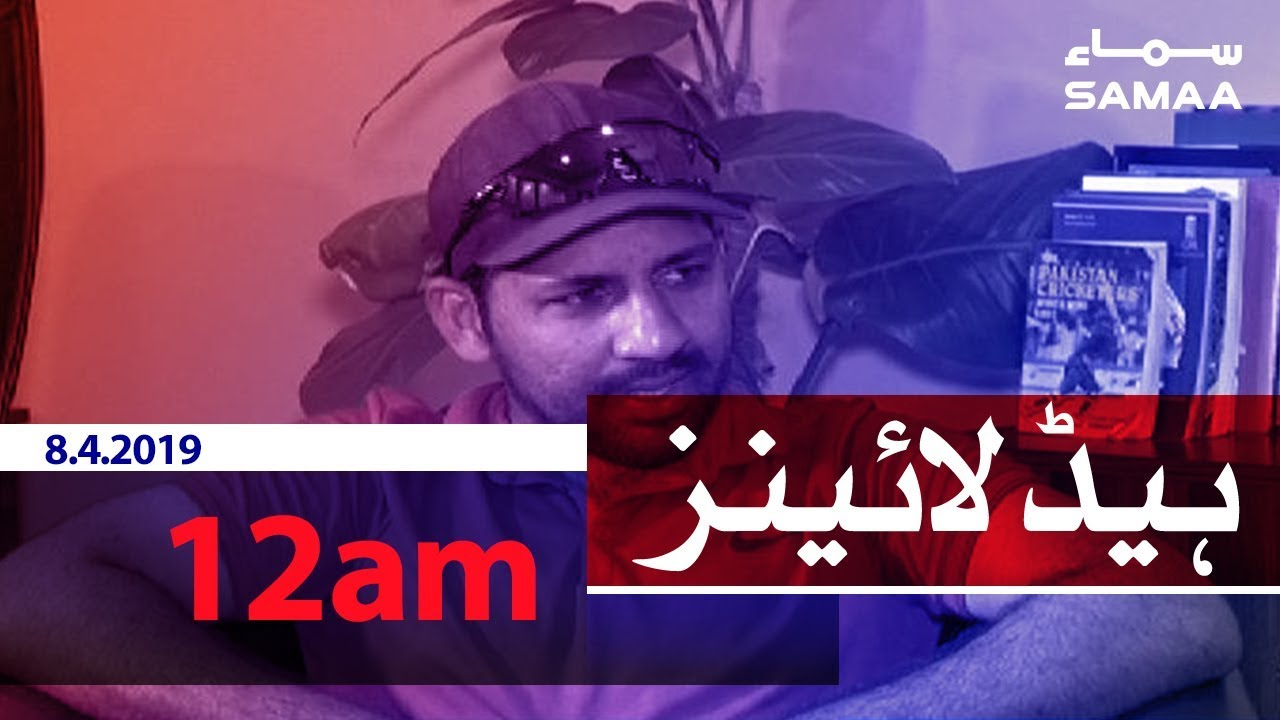 8 April | 12 AM - Online Urdu Jankari