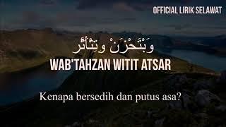 Lirik lagu Solawat gambus Arabic islami enak di dengar ter populer 2018