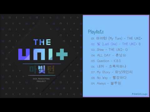[The UNIT Full Album] THE UNI+ All Song Compilation/Playlist | 더유닛 노래모음