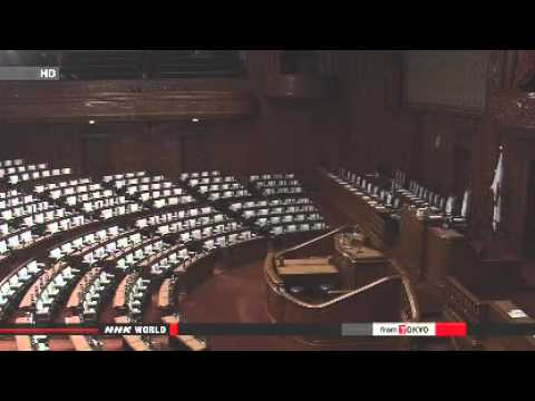 Japan's lower house to discuss state secret bill