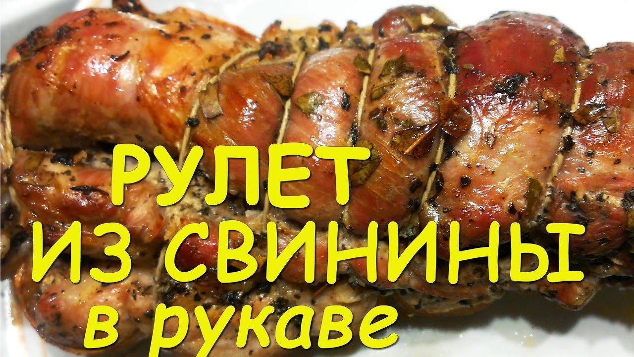Запеченная сочная свинина в фольге: лучшие рецепты. Как запечь свинину в духовке в фольге с картошкой, овощами, помидорами и сыром, киви, грибами, черносливом, яблоками, чесноком, гречкой, ананасами, кусочками, порционно, целым куском: рецепт рекомендации