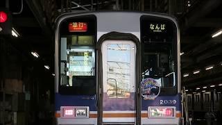 【2000系&7100系の幕回し】南海電車まつり2019