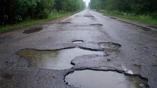 Чи будуть європейські дороги у 2020 році!?