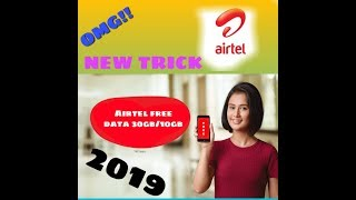 FREE 30 Gb for Airtel user    Form Technical Subham