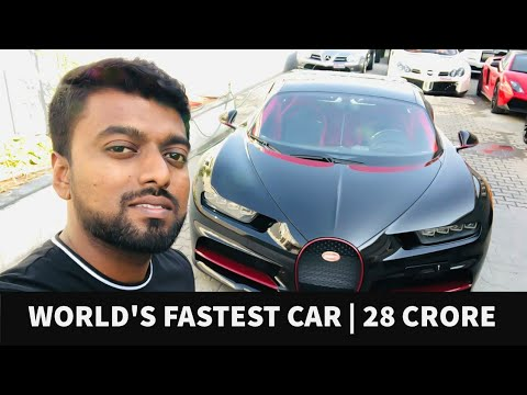 28 CRORE - BUGATTI CHIRON | World's Fastest Car at VIP Motors Dubai - United Arab Emirates 🇦🇪